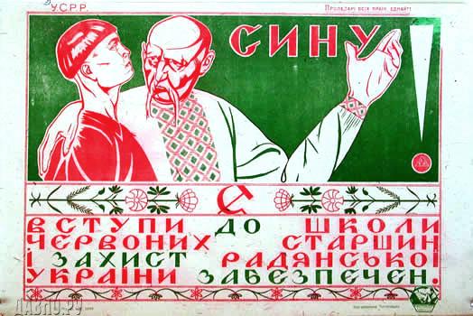 Ucrainis