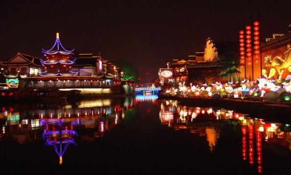 Nanjing istoíche