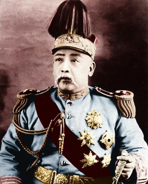Yuan Shikai ina Impire